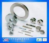 磁环 钕铁硼磁环  强磁环