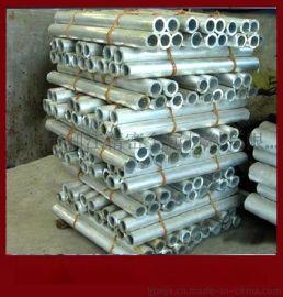 精密氧化铝管 6063铝管 6061铝管