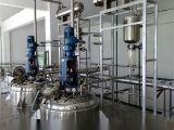 中藥前處理設備 濃縮提取機組盡在溫州科信