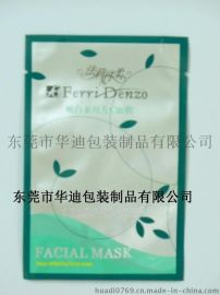 东莞华迪包装供应法丽丹柔复合面膜袋铝箔袋化妆品袋