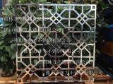 高端酒店屏風 不鏽鋼屏風定製 不鏽鋼屏風隔斷 不鏽鋼花格