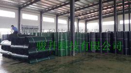 优质量排水板供应,土工布,土工膜,土工格栅,厂家直接发货。