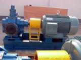 宇泰牌高溫泵/KCG-58/0.6