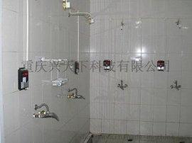 插卡淋浴器. 淋浴读卡器. 水控系统图片