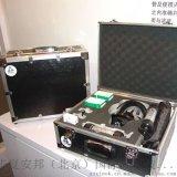 DJC-02化学事故应急检测箱