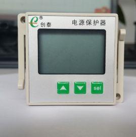 创泰DX630智能电源保护器/电压相序计数器