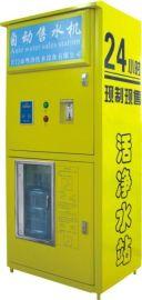 贵州小区自动售水机 社区直饮机   净水之家 放心
