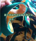 定型机用绿绒包辊布/绿绒刺皮/绿绒防滑带