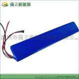 电动车锂电池内置款24V 8.8AH动力型锂电池组高容量18650充电电池