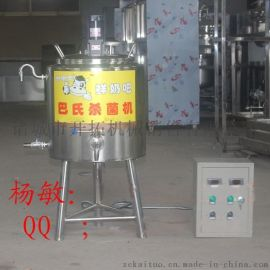 酸奶巴氏杀菌机设备, 鲜奶巴氏杀菌机价格, 小型鲜奶加工设备