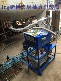 lng天然气卡车气瓶抽真空气站杜瓦瓶抽真空设备