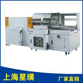 XH-全自动L型封切收缩机