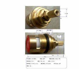 """G3/4""""阀芯,18齿铜阀芯,快开阀芯,冷热水通用阀芯"""
