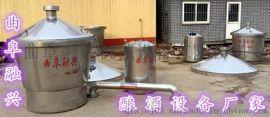 浙江蒸汽式白酒酿酒设备加工定做
