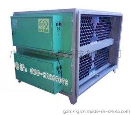 敏宏D系列厨房油烟净化器 餐饮油烟净化器 静电油烟净化器