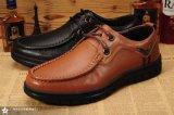 广州真皮男鞋工厂生产加工外贸休闲真皮男士休闲皮鞋男士正装皮鞋靴子等可贴牌加工