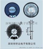 40E-1耳机喇叭