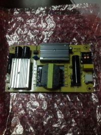 超新版4A液晶电视电源销售