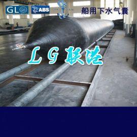 下水气囊 船用下水气囊 充气橡胶气囊专业 生产厂家 规格定制