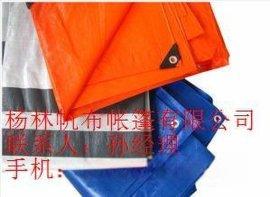 供应山西大同防雨篷布帆布 防雨篷布价格 耐磨防雨帆布厂家