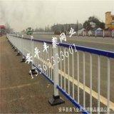 生产销售 优质锌钢道路隔离栅 交通市政护栏 高速公路护栏网