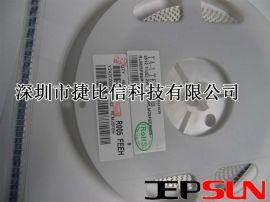 R010动力电池取样电阻