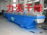 ZLG振动流化床干燥机-面包屑干燥