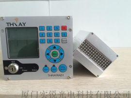 UV LED光固机,UV固化灯,UV胶水固化,25*75面光源,自动化配套,冷光源