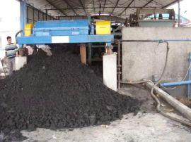 瑞特WL550洗煤污泥处理设备 板框压滤机厂家