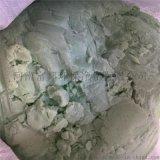 硫酸亚铁 花肥 铁肥 绿矾 硫酸亚铁厂家 花卉肥料 土壤调节