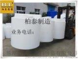 茌平县500L圆型加药箱 各种规格PE加药箱 pe搅拌桶厂家定做