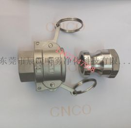 DN40 DN32 DN25 DN50不锈钢快速管接头