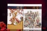 深圳高档精美画册画集印刷设计