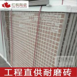 红枫通体玻化砖600*600耐磨室内砖优质工程地面瓷砖地板砖