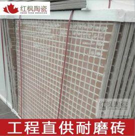 红枫通体玻化砖600*600耐磨室内砖**工程地面瓷砖地板砖