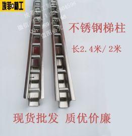 现货批发 不锈钢梯柱服装店靠墙柱上墙立柱配正侧侧挂用
