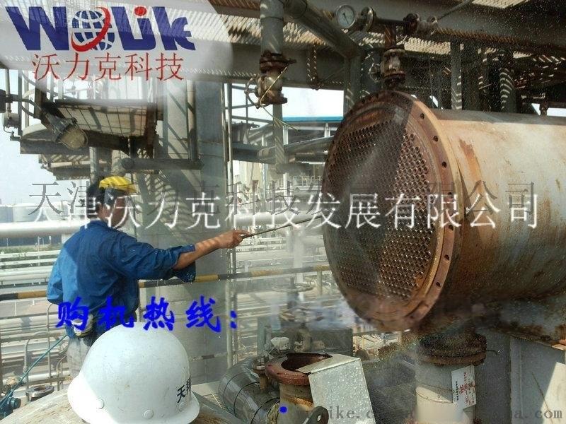 天津沃力克小型高压水清洗疏通机