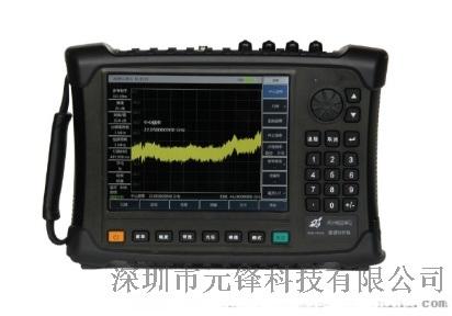 CETC-41 AV4024D/E/F/G手持式(便携式)频谱分析仪