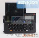 LM-380EZ深圳线号机维修