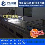 厂家供应LEDT5灯管老化线 量身定做LED自动老化线