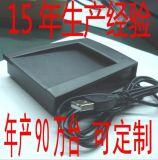 感應式IC卡讀寫器