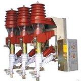 价格最低FKN12-12压气式负荷开关