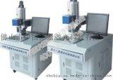紫铜光纤激光焊接机 钛合金激光焊接机 钛合金保温杯激光焊接