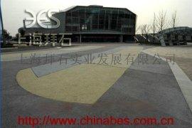 透水混凝土 彩色透水混凝土 價格 廠家批發 材料
