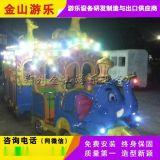 无轨观光小火车 大象火车 【畅销品牌】