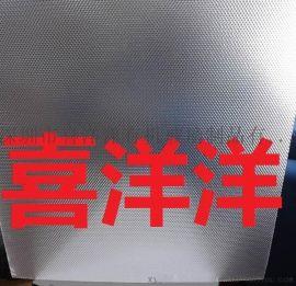 UGR19扩散板,防眩光扩散板