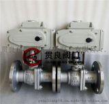 不锈钢电动球阀Q941H-16P