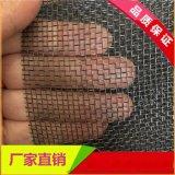 钛丝网方孔钛网黑色实验用钛网菱型钛板网凯卓现货