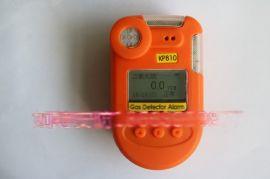 便携式二氧化硫泄漏检测仪 kp810有害气体检测报警仪
