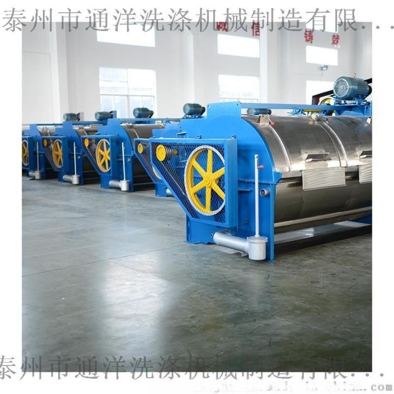 工業洗衣機(washing machine)生產廠家